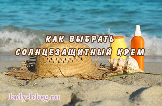 krem-dlja-zagara1