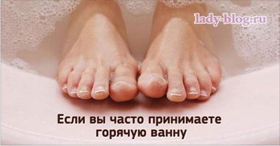 Любите принимать горячую ванну? Тогда вот что вам стоит знать!