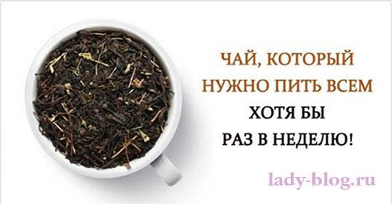 Лечебный чай из чабреца