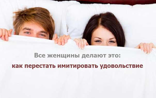 Все женщины делают это: